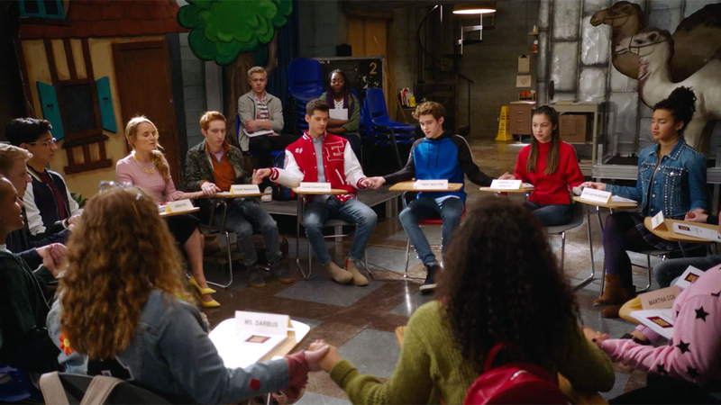 High School Musical Trailer