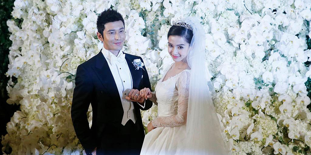 Angelababy wedding
